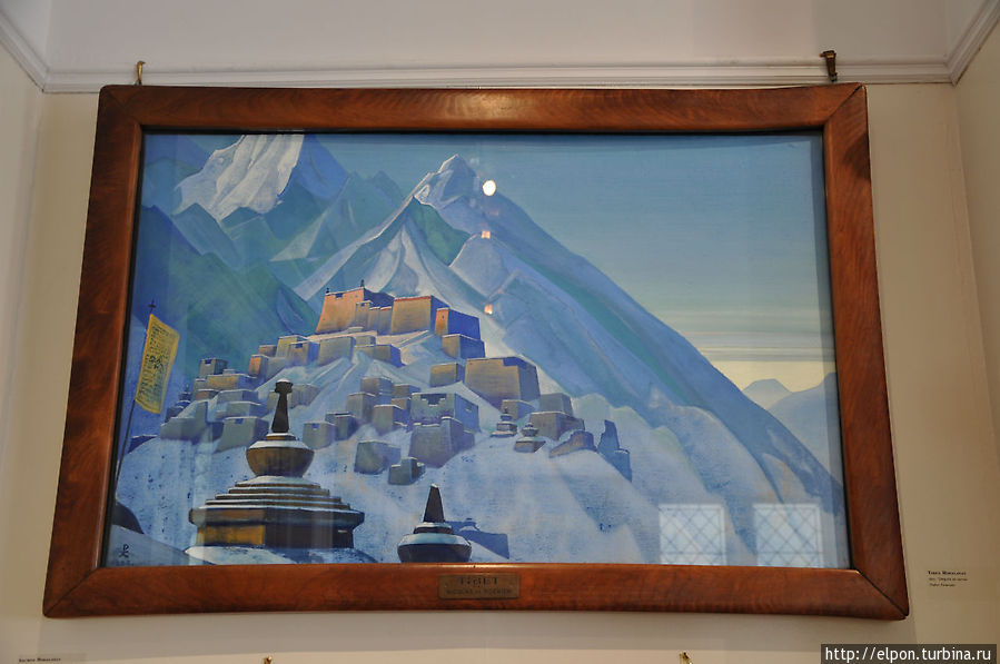 Тибет. Гималаи, 1933