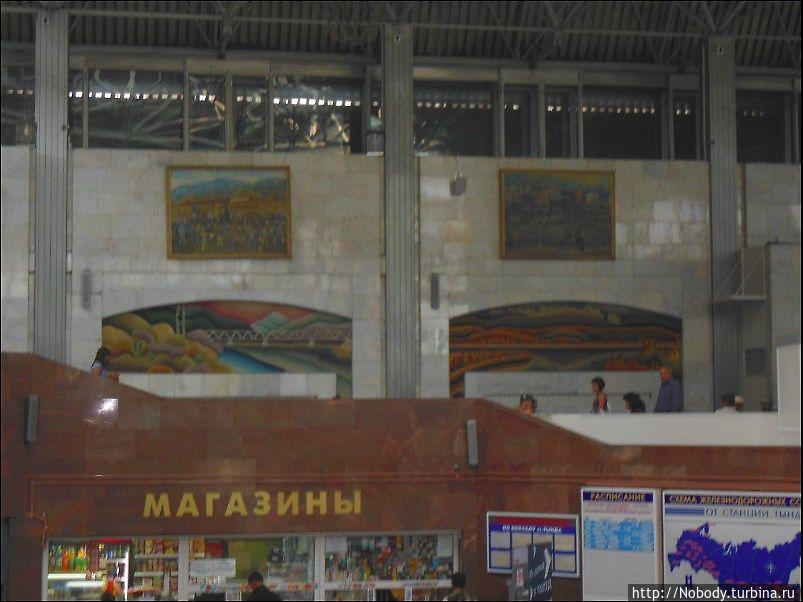 Вокзал изнутри...
