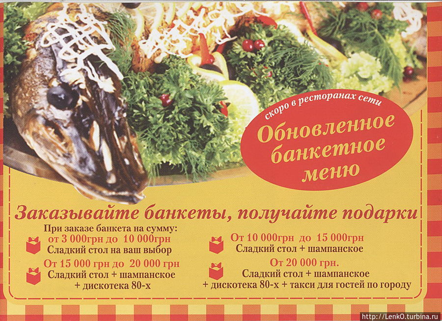 Цена, качество и приятная обстановка (Вареничная Катюша) Киев, Украина