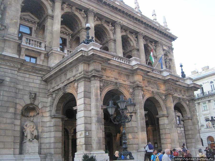 Оперный театр