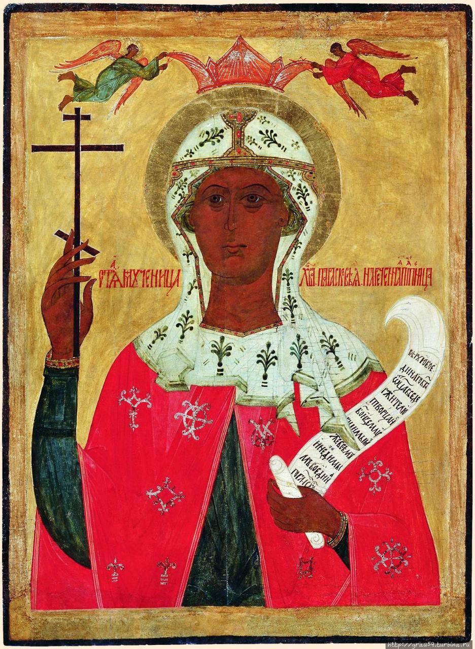 Икона Параскевы Пятницы (фото из Интернета)
