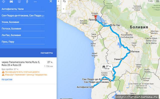 Карта маршрута по Чили, Б