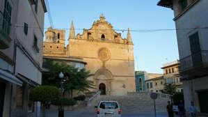 Церковь Сан Мигель.