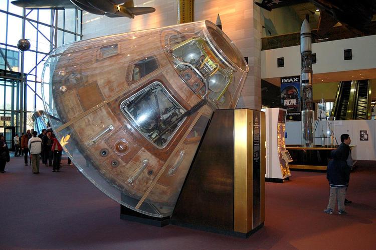 Спускаемый аппарат космич