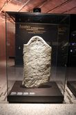 Археологические находки римского периода найденные на земле Швейцарии
