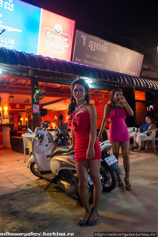 Сиануквилль. Французкская улица Сиануквиль, Камбоджа