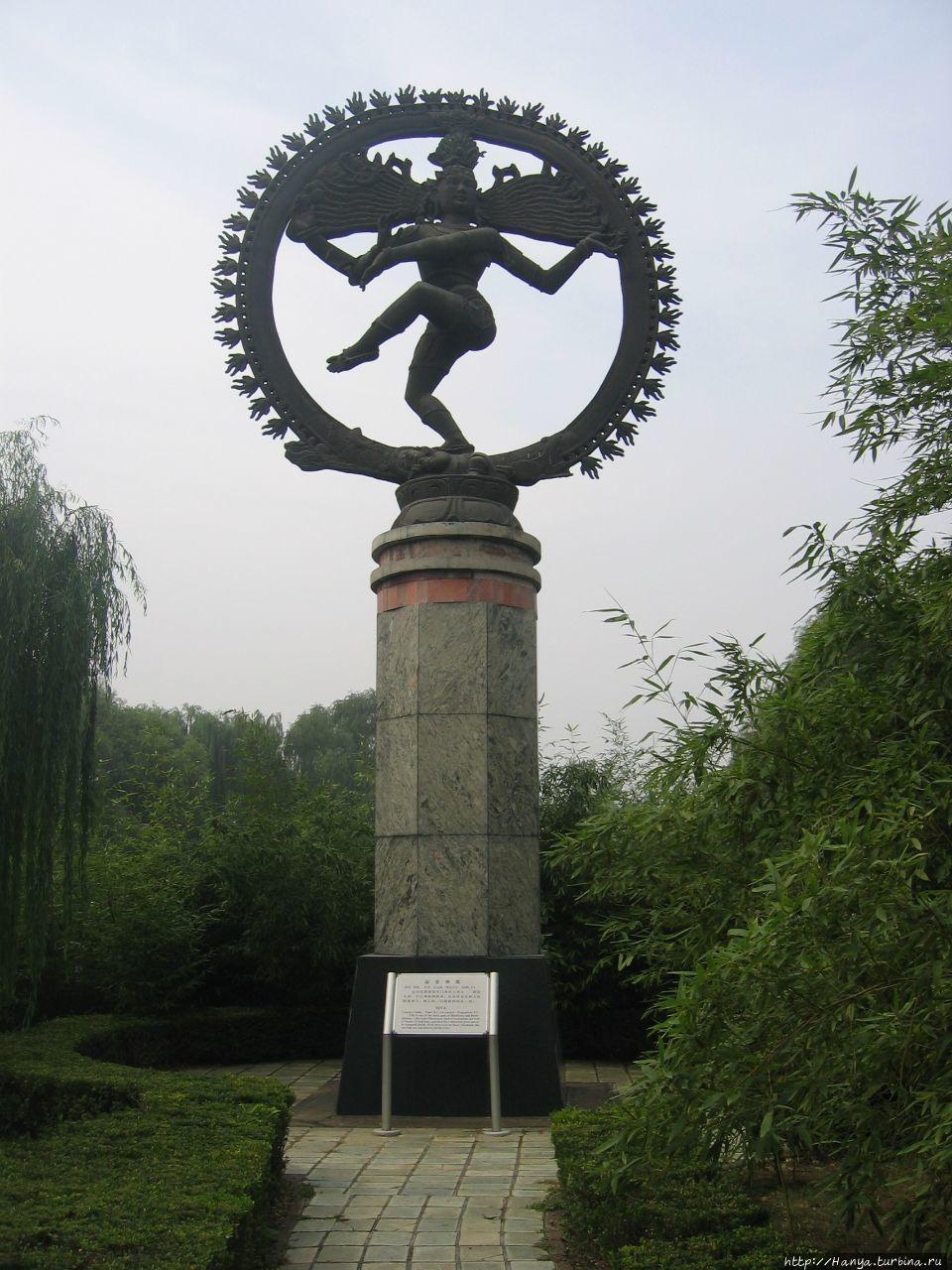 Пекин. Парк Миниатюр.Инди
