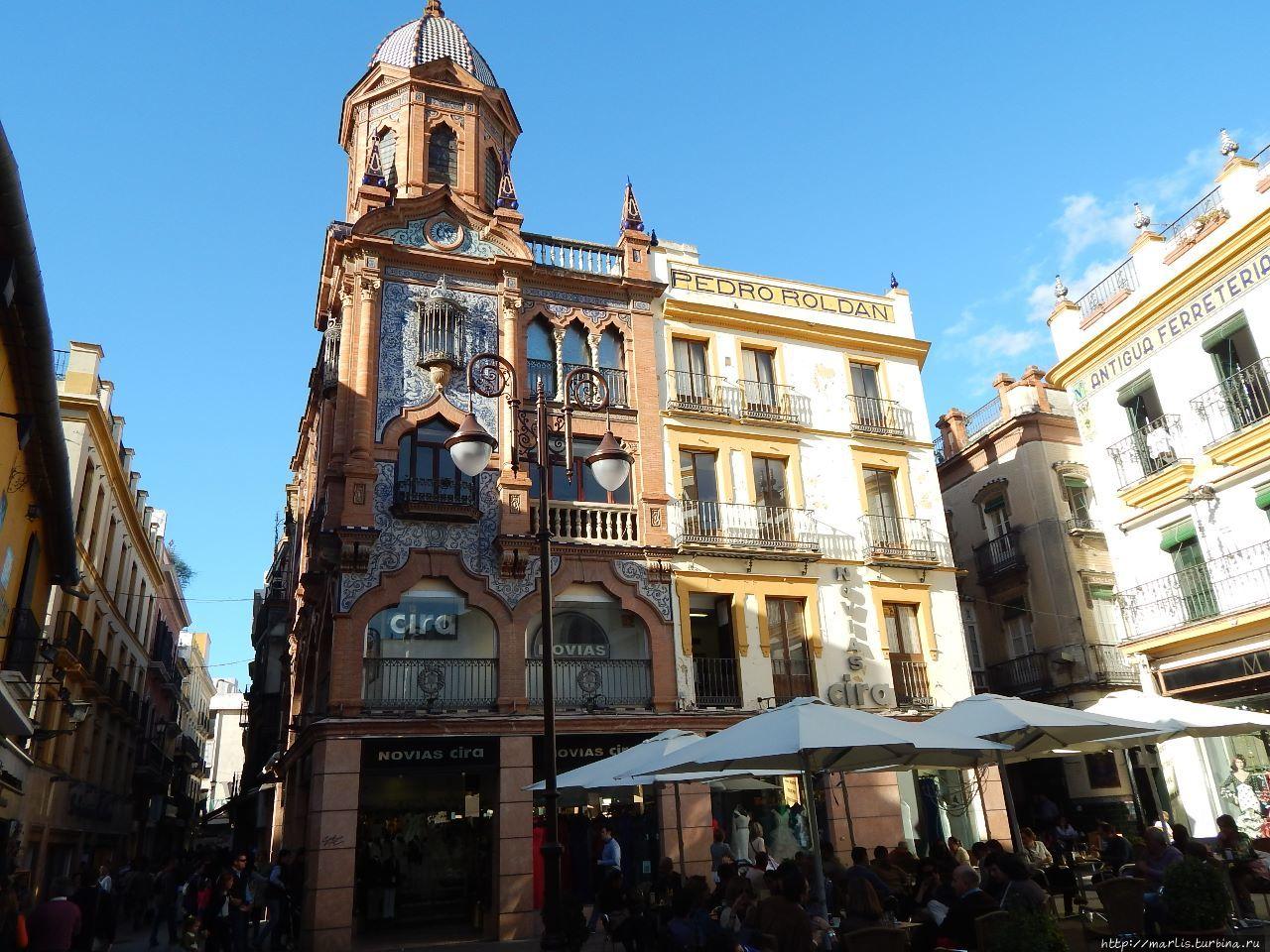 Plaza del Pan, haus Pedro