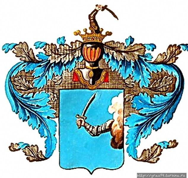 Описание герба: В голубом