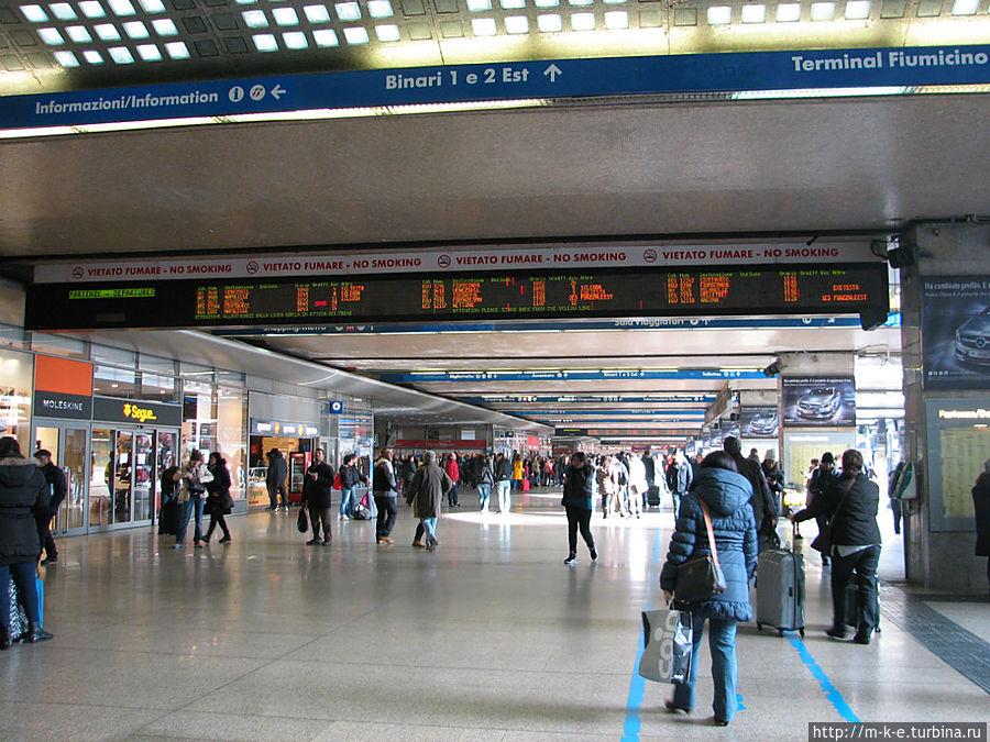 Вокзал Термини