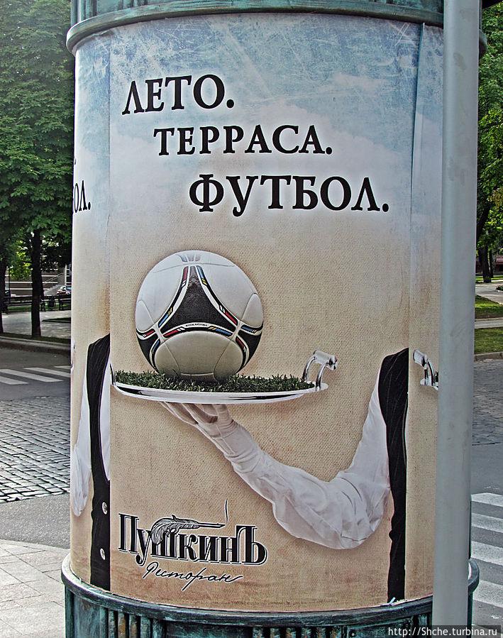 при всей культовости, админы отреагоривали на такое важное событие, как ЕВРО-2012