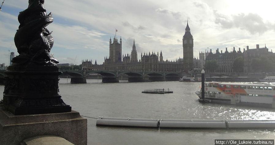 Вид из Аквариума — рядом Вестминстерский мост, Парламент, Биг Бэн