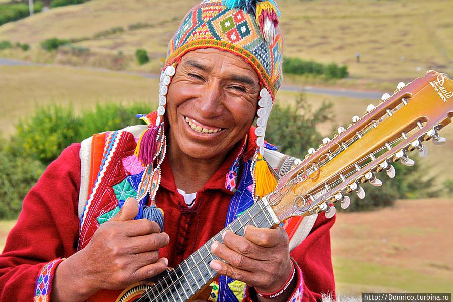 Росчерком Перу Куско, Перу