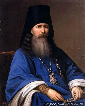 Алексий (фото из Интернет