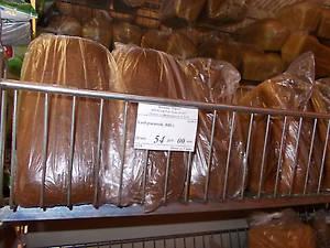хлеб дороже вдвое, чем на