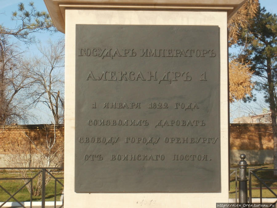 Рядом с собором в 2013 году восстановили обелиск, снесённый при советской власти.