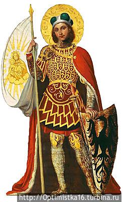Святой Вацлав — покровите