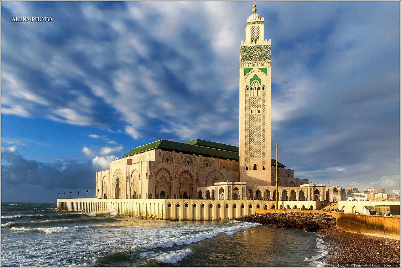 Словно корабль, плывущий по волнам (Марокканский Вояж ч39) Касабланка, Марокко