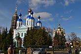 Казанский мужской монастырь