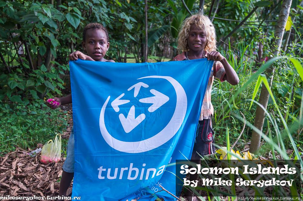 Соломоновские блондины Соломоновы острова
