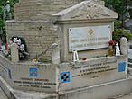 Монумент Врангелю, Корнилову и их воинству