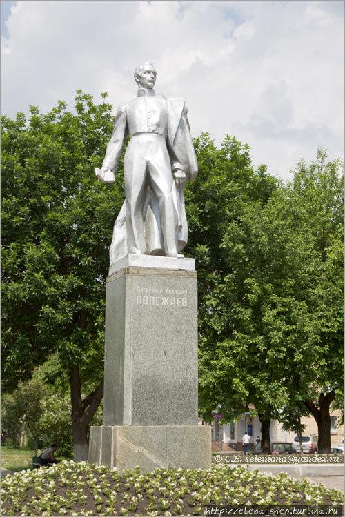 29. Памятник А.И. Полежае