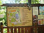 Схема парка.