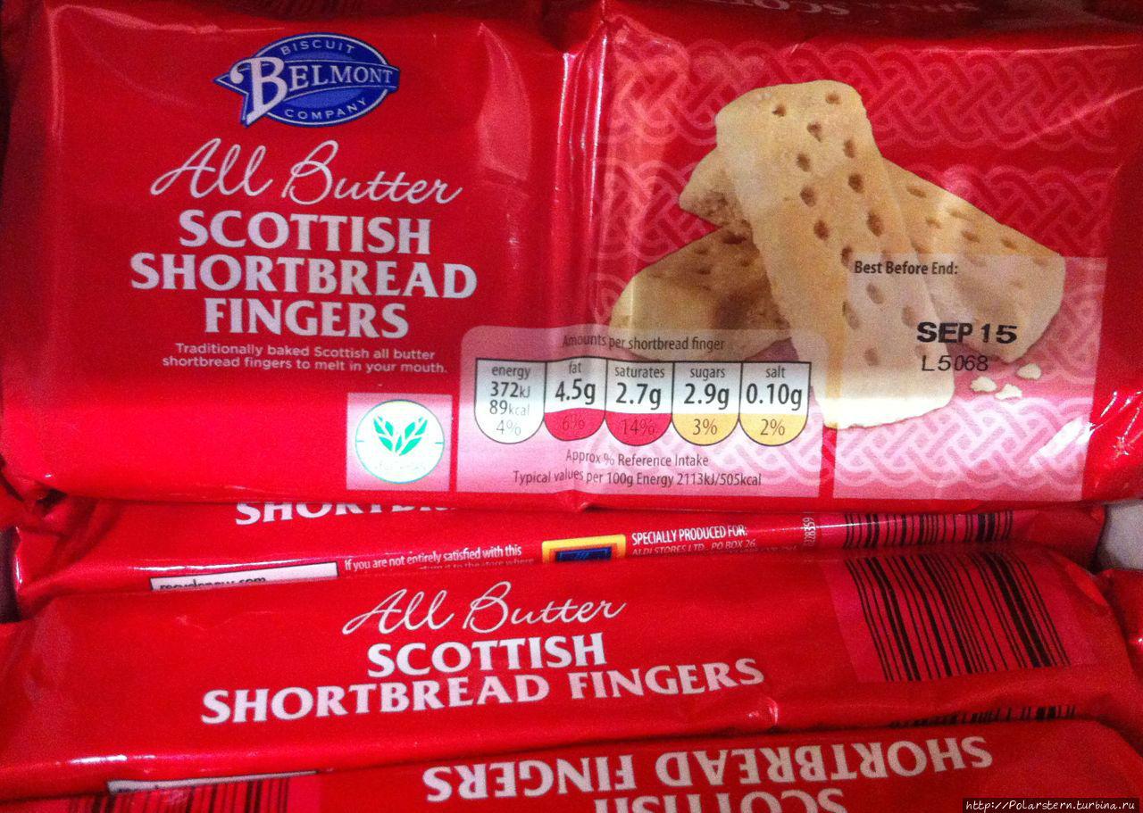 Традиционное сливочное печенье, рецепт которого изобрели в Шотландии в 1736 году.