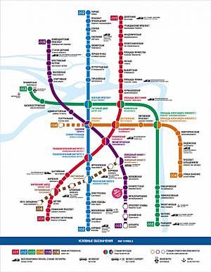 Появилась новая схема Петербургского метро.