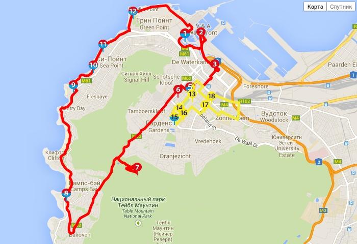 Городской маршрут