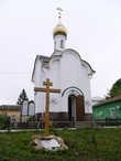 Часовня в память святой исповедницы Феодоры (боярыни Морозовой), мученицы Евдокии (Урусовой)