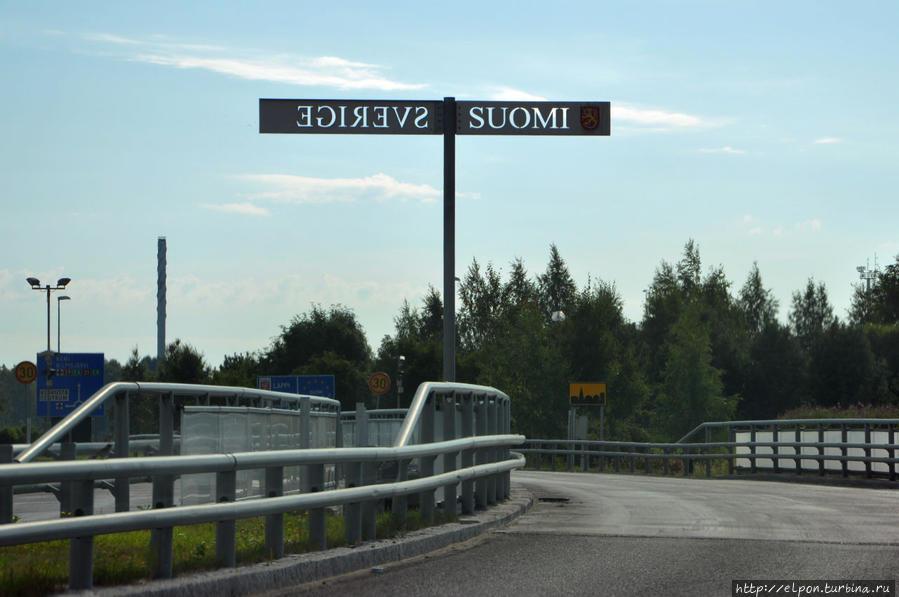 Граница Швеция-Финляндия