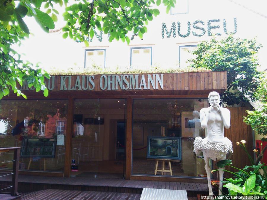 Музей Клауса Охнсмана Синтра, Португалия