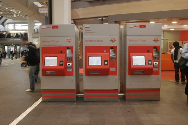 Автоматы для продажи билетов на Oslo S