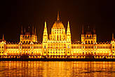 Парламент. Количество депутатов венгерского парламента с 2013 г. будет сокращено с 386 до 199.