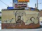 Граффити в Ширазе