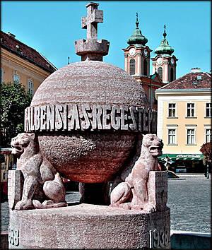 Символ города-памятник