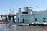 Проходная Северского трубного завода