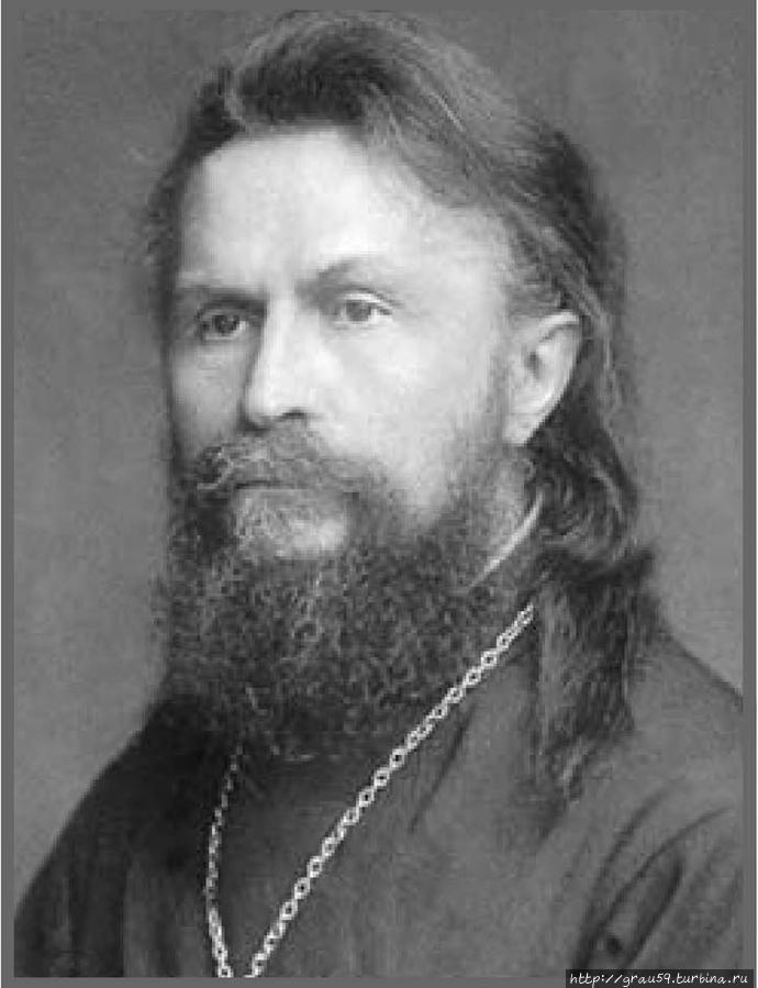 С.Н.Булгаков (фото из Интернет)