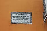 Как говорят, в годы Великой Отечественной войны жители Петриковского района стойко сражались за свободу и независимость Родины. В городе действовал подпольный райком КПБ, были созданы 125-я Копаткевичская и 130-я Петриковская партизанские бригады.