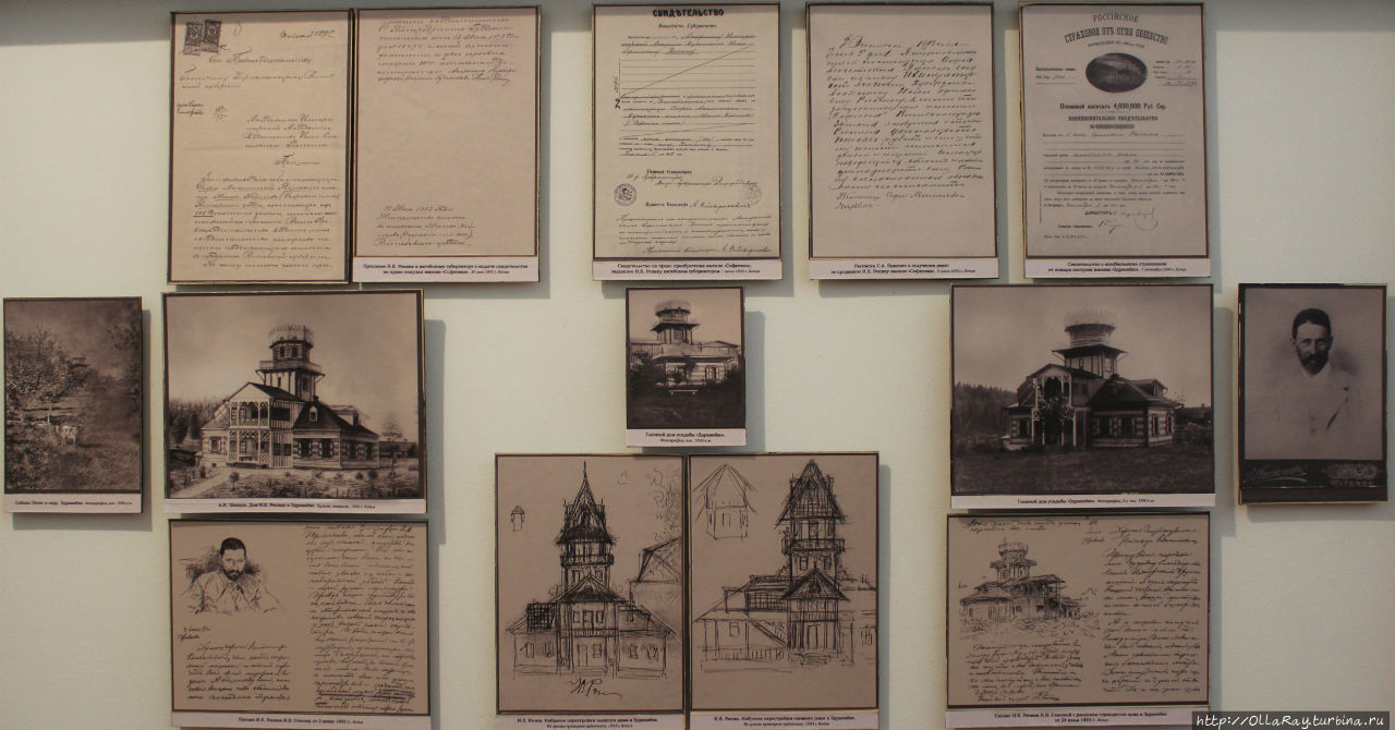 А это стенд с подлинными документами, сообщающими о праве собственности, а также чертежи, по которым старый разваливающийся дом был заменён на новый.  Репин купил  усадьбу с огромным наделом земли за 5 000 рублей. Это деньги из гонорара за известную работу