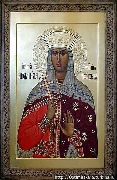 Св. Людмила (фото из Википедии)