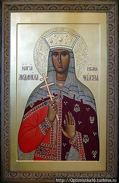 Св. Людмила (фото из Вики