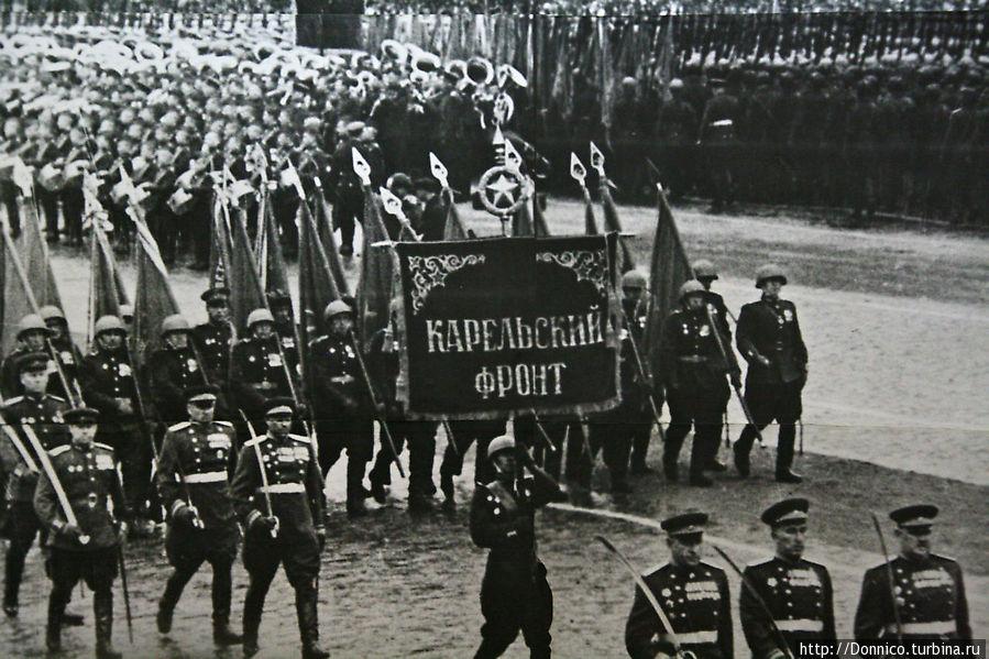 Угроза была снята только в 1944 году и на Параде Победы в 1945 Карельский фронт шел первым
