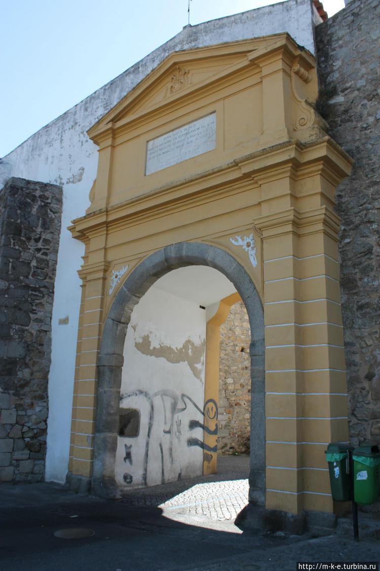 Porta de Avis