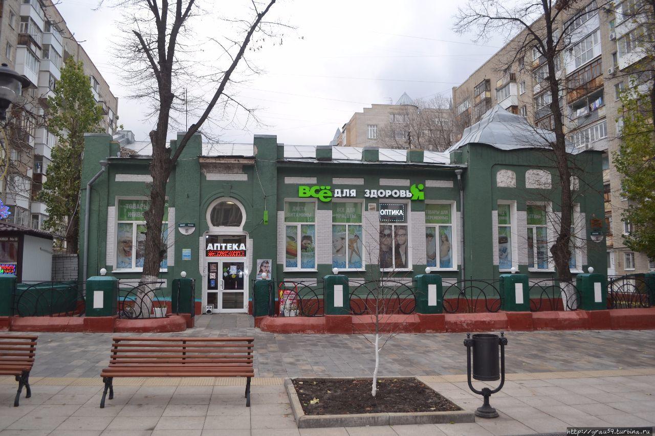 Улица имени Василия Люкшина Саратов, Россия