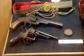 Оружие офицера