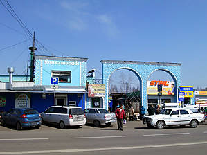 Коняхинский рынок, названный по фамилии скандального мэра города, снятого с должности по личному указанию Б.Н.Ельцина.