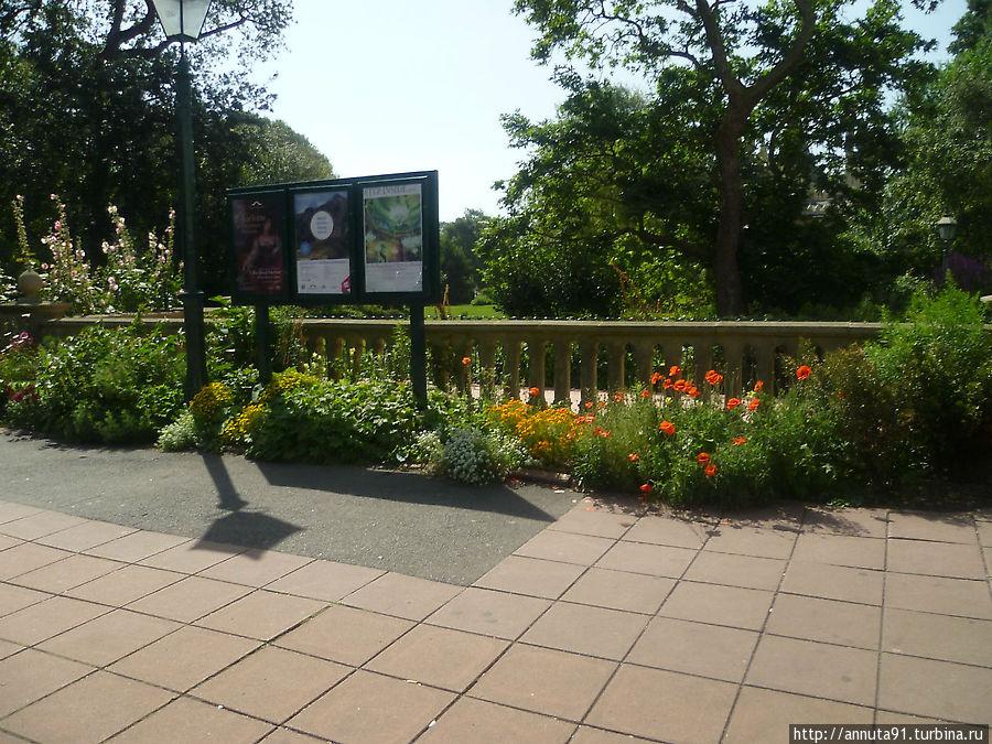В парке Королевского Павильона