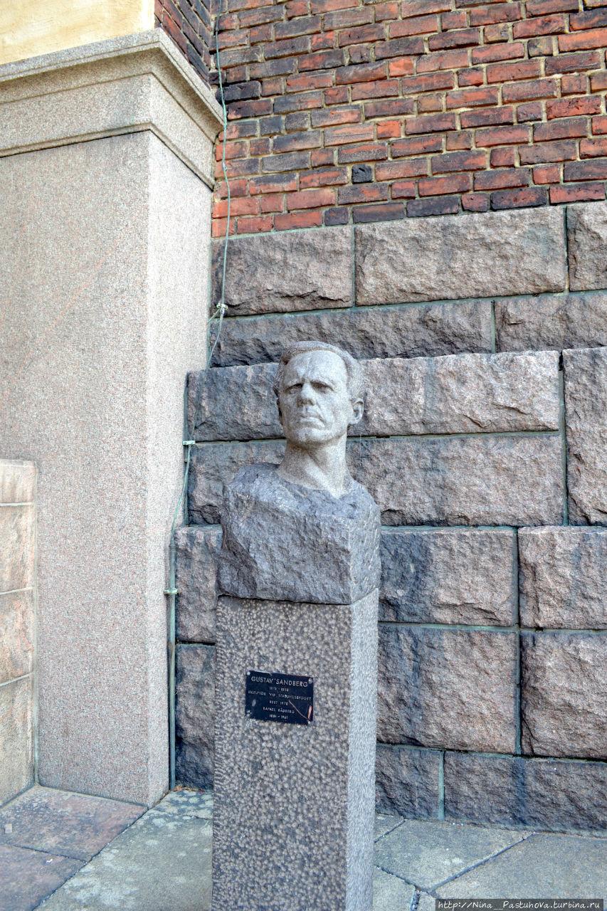 Густав Сандберг — шведский художник, педагог, профессор рисования (с 1828) и директор Королевской академии живописи и скульптуры в Стокгольме (1845—1853).